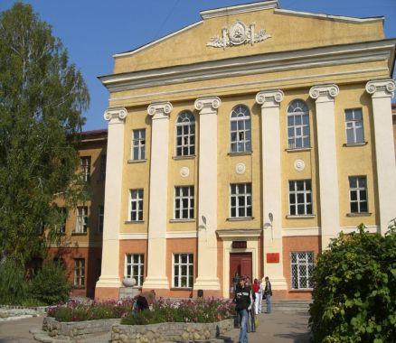 Новосибирский государственный