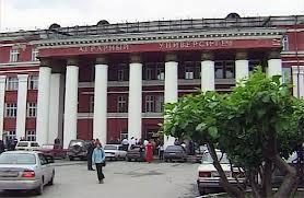 Заказать курсовую для Качественные дипломные курсовые работы для  Заказать курсовую для НГАУ в Новосибирске реферат дипломную работу