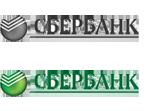 Заказать курсовую работу в Новосибирске диплом купить контрольную  sberbank в Новосибирске