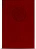 Заказать дипломную в Новосибирске